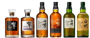 International Whisky